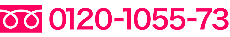 0120-1055-73